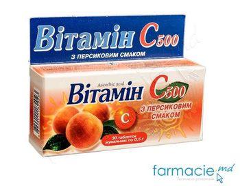 купить Аскорбиновая кислота, жевательные таблетки. 500 мг N30 (Piersic) в Кишинёве