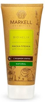 купить Маска-пленка для лица и шеи с муцином улитки,BIO-HELIX ,Markell ,100мл в Кишинёве
