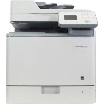 MFP Canon iR-C1225IF MFP, Color Printer/Copier/Color Scanner/ DADF(50-sheet),Duplex,Net,  A4-25/25ppm,25–400% step1%, RAM 1Gb,1200x1200dpi,Scan 600x600dpi-24 bit, 1x550-sheet Cassette,60-163г/м2,034 (BK/C/M/Y)BK 12 000 / CMY 7300, WT-A3