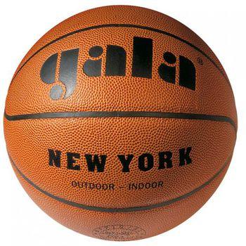 купить Мяч баскетбольный Gala New York 7 7021 в Кишинёве