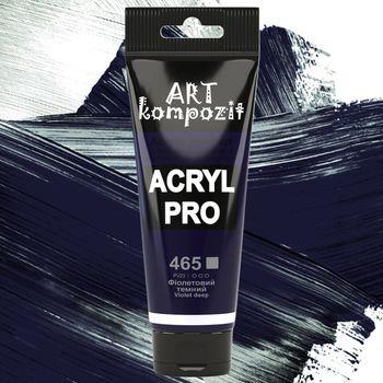 Краска акриловая Art Kompozit, (465) Фиолетовый темный, 75 мл