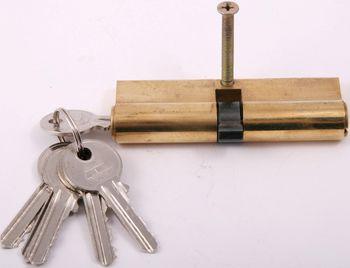 купить Сердцевина 3 ключей в Кишинёве