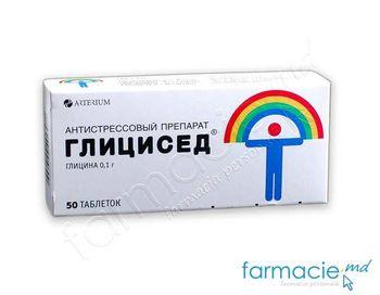 купить Глицисед® табл.100 мг N10x5 в Кишинёве