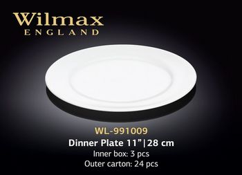 Тарелка WILMAX WL-991009 (обеденная 28 см)