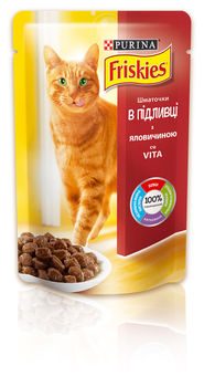 купить FRISKIES Adult (c говядиной в подливе), 100гр в Кишинёве