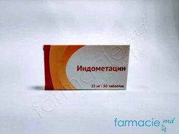 купить Indometacin comp. gastrorez. 25 mg  N30 в Кишинёве