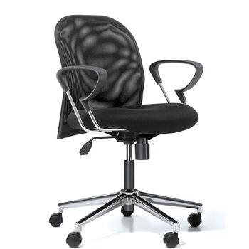 купить Офисный стул 560x540x895 мм, черный в Кишинёве