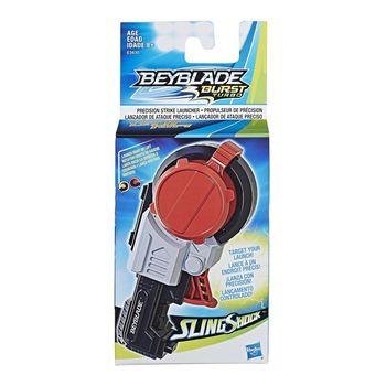 BeyBlade Precision пусковое устройство, код 43010