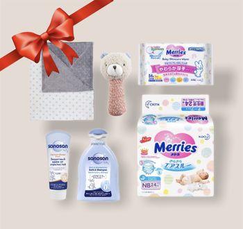 купить Подарочный набор Mamabox Baby Sanosan в Кишинёве