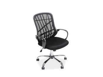 купить Офисное кресло Dexter в Кишинёве