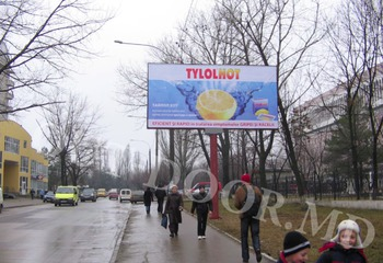 купить KTL32011A в Кишинёве