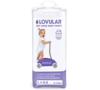 купить Подгузники-трусики Lovular Hot Wind L (9-14 kg) 44 шт в Кишинёве