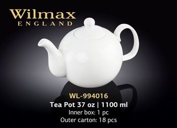 Чайник заварочный WILMAX WL-994016/1C (1,1 л)