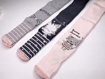 купить Katamino колготки для девочек K30105 в Кишинёве