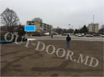 купить GLD79034A в Кишинёве