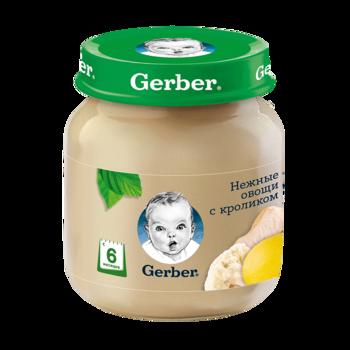 купить Пюре Gerber нежные овощи-кролик, с 6 месяцев, 130г в Кишинёве