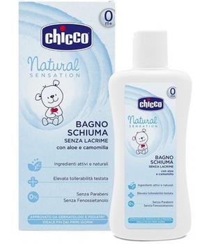 купить Chicco шампунь Natural Sensation, 300мл в Кишинёве