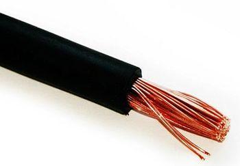 cumpără Cablu electric KG 1*16 în Chișinău