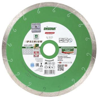 купить Алмазный отрезной диск Distar 1A1R 200*2.0*5*25.4 Active Laser в Кишинёве