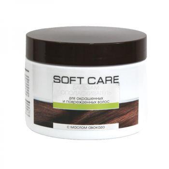 купить Бальзам-ополаскиватель Soft Care для окрашенных и поврежденных волос  с маслом авокадо в Кишинёве