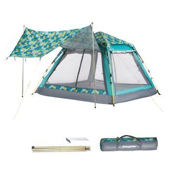 купить Tent POSITANO в Кишинёве