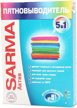 купить Sarma пятновыводитель , 500 g в Кишинёве