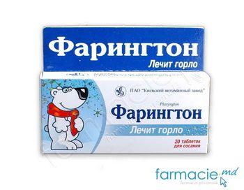 купить Farington comp. de supt 5 mg + 50 mg N10x2 в Кишинёве