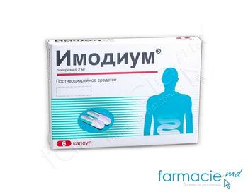 купить Imodium caps.  2mg N6 в Кишинёве