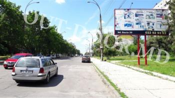 купить KBT83017A в Кишинёве