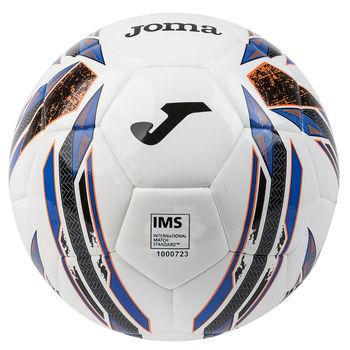 Футбольный мяч JOMA -  NEPTUNE HYBRID size 5