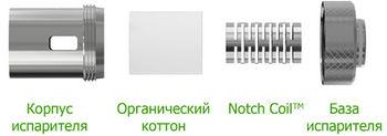 купить Joyetech BF QCS 0.25 ohm в Кишинёве