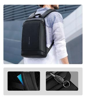 купить Легкий городской рюкзак Mark Ryden MR9813 в Кишинёве