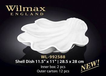 Platou WILMAX WL-992588 (28.5 x 28 cm)