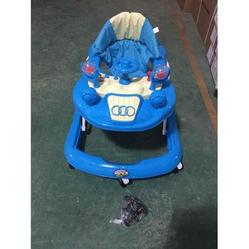 купить Babyland ходунок HD-161 в Кишинёве