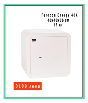 Ferocon Energy 40K