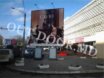 cumpără KTC24146AL în Chișinău