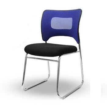 cumpără Scaun de conferință fără braț, negru + albastru în Chișinău