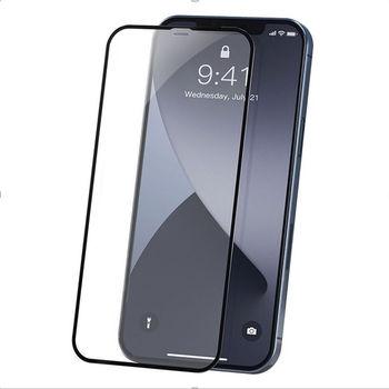 Защитное стекло IPHONE 12 Mini (5D)