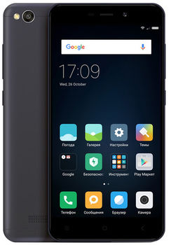 "Xiaomi RedMi 4A EU 32GB Gray,  DualSIM, 5.0"" 720x1280 IPS, Snapdragon 425, Quad-Core 1.4GHz, 2GB RAM, Adreno 308, microSD (SIM 2 slot), 13MP/5MP, LED flash, 3120mAh, WiFi-N/BT4.1, FM-Radio, LTE, Android 6.0.1(MIUI 8)"