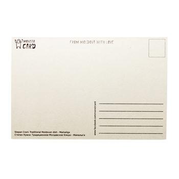 купить Почтовая Открытка - Мамалыга в Кишинёве