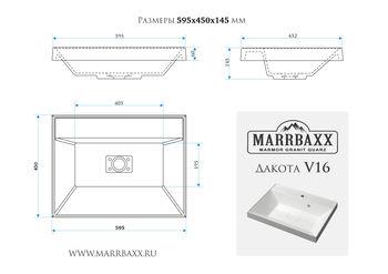 купить Мраморные раковины   Дакота V30 в Кишинёве