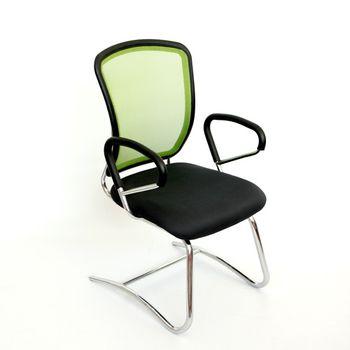 купить Офисный стул CNL35BA.DD, зеленый в Кишинёве