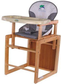 Babyland стульчик SC-13