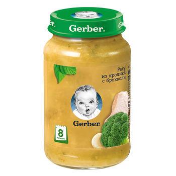 cumpără Gerber Pireu ragu iepure cu brocoli 190g în Chișinău