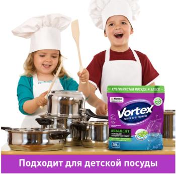 Таблетки для посудомоечных машин Vortex All in 1, 40 шт.