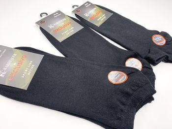купить Kardesler короткие носки однотонновые в Кишинёве