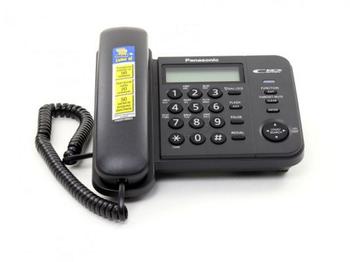 cumpără Panasonic KX-TS2356UAB în Chișinău