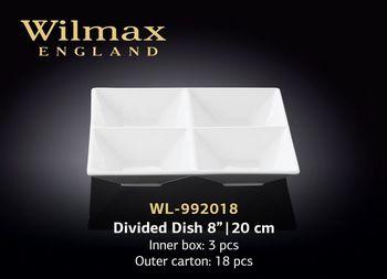 Менажница WILMAX WL-992018 (20 см)