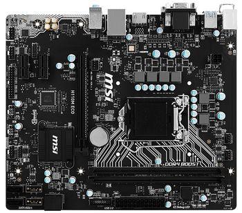 MSI H110M ECO, Socket 1151, Intel® H110, Dual 2xDDR4-2133, 1xPCIe X16, CPU Intel graphics, VGA, DVI, HDMI, 4xSATA3, 2xPCIe X1, ALC887 7.1ch HDA, GbE LAN, 4xUSB3.1, Military Class 4, ECO series, mATX