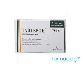 купить Tigeron® comp. film.750 mg N5 в Кишинёве
